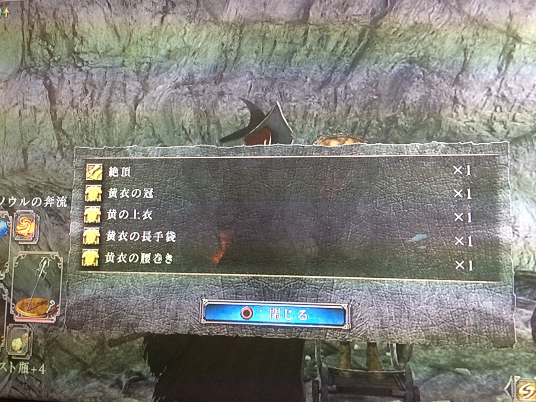 ダーク ソウル 2 攻略 マップ